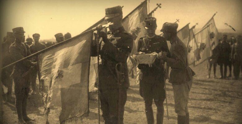7.Ιούλιος-1921-Εσκί-Σεχίρ-Ο-Κωνσταντίνος-παρασημοφορεί-τις-σημαίες-780×400