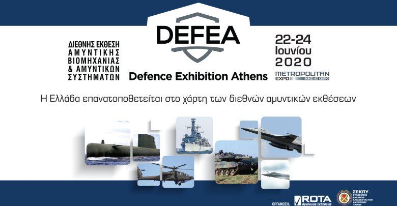 DEFEA-2019-780×405