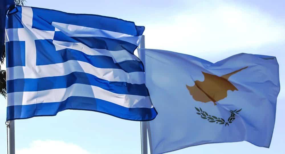 ellada-kypros